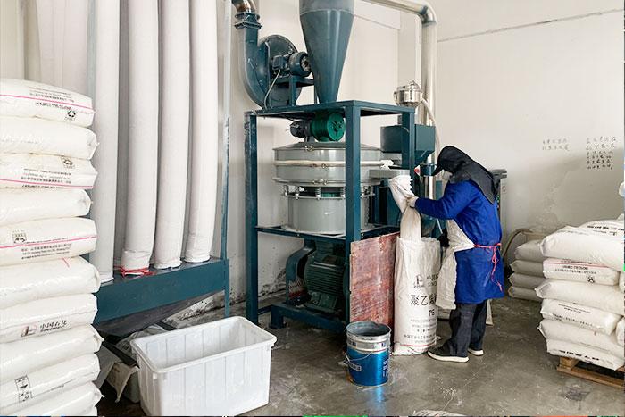 益乐塑业-原料研磨间