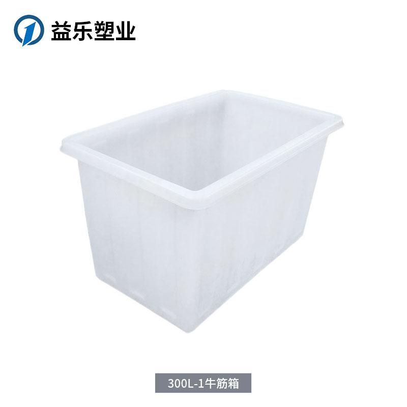 K300L-1方箱