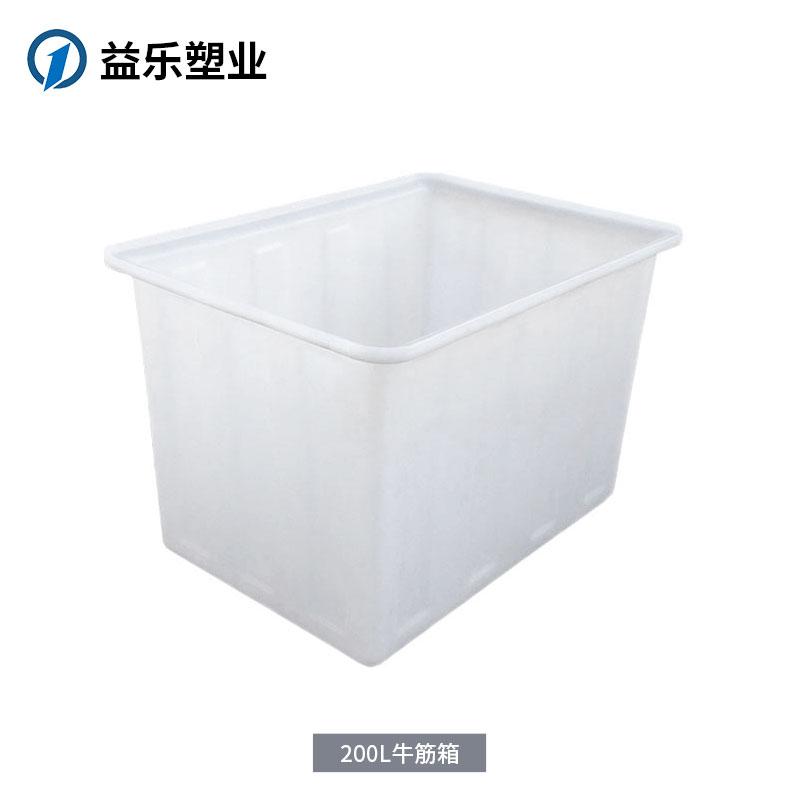 K200L方箱