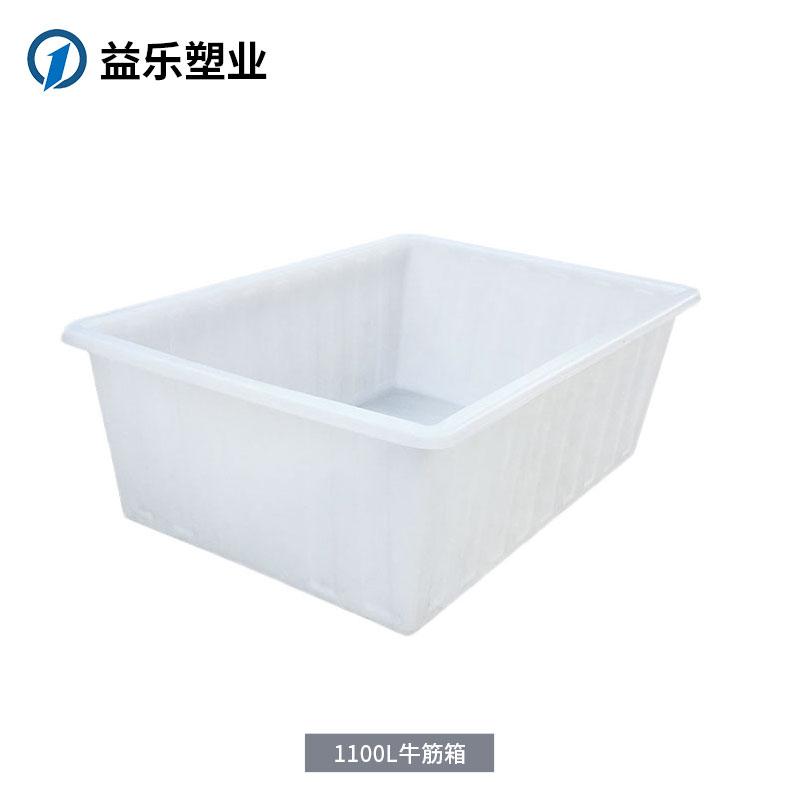 K1100L方箱