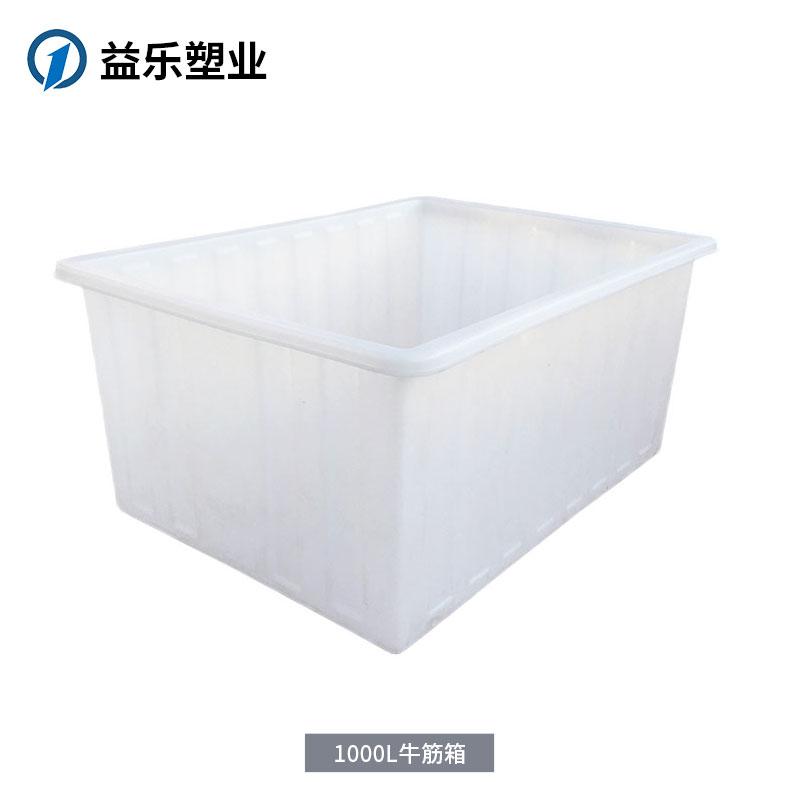 K1000L方箱