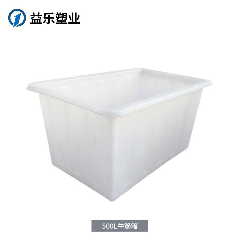 K500L方箱