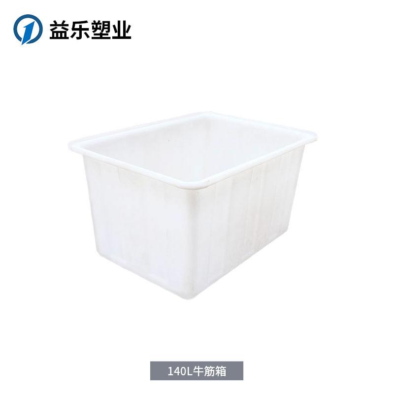 K140L方箱